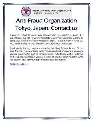 Anti-Fraud Organization Tokyo, Japan: Contact us