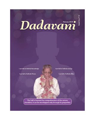 The Wonder of the Properties of the Self (Eng. Dadavani February-2019)