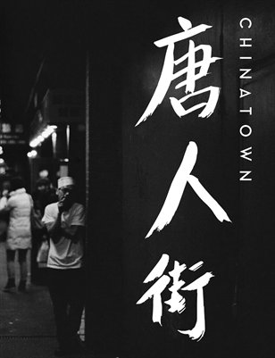Chinatown: A Recollection