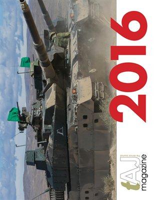 2016 Modern Armor Monthly Wall Calendar