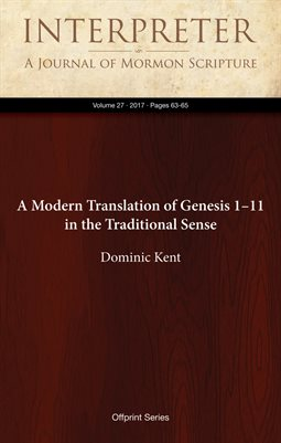 A Modern Translation of Genesis 1–11 in the Traditional Sense