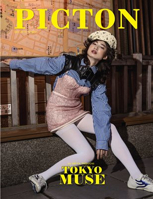 Picton Magazine December 2019 N359 Cover 1