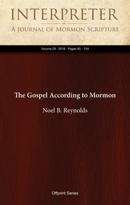 The Gospel According to Mormon