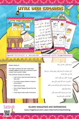 Salah For Beginners Da'wah Project Poster