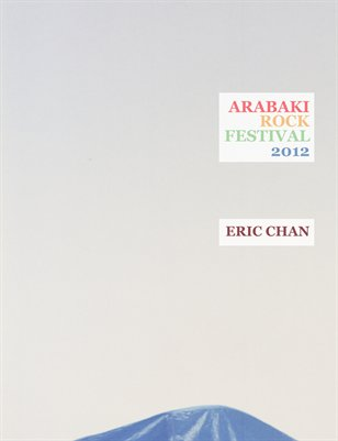 ARABAKI ROCK FESTIVAL 2012