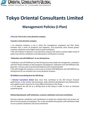 Tokyo Oriental Consultants Limited: Management Policies (I-Plan)