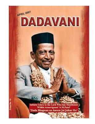 The Seeker of the goal of moksha (English Dadavani April-2007)