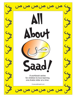 All About Saad Activity Book