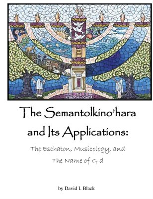 The Semantolkino'hara and Its Applications: The Eschaton, Musicology, and The Name of G-d (Fourth Edition)
