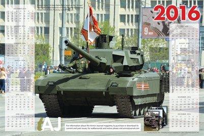 """T-14 """"Armata"""" 2016 Poster Calendar"""