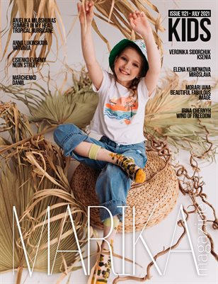 MARIKA MAGAZINE KIDS (ISSUE 1121- JULY)