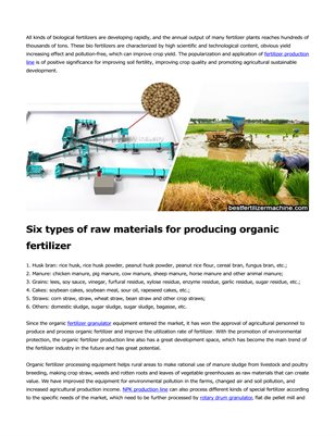 Organic fertilizer production line shouldering the important task of ecological agriculture development