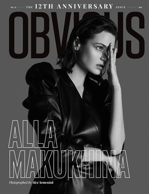 12TH ANNIVERSARY ISSUE - ALLA MAKUKHINA