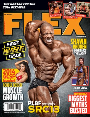 Flex SEA Jan/Feb 2015