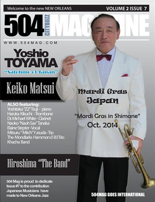 504mag Issue # 7 Japanese Edition