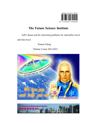 The Future Science Institute (Volume I issue 2012-2013)