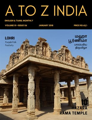 A TO Z INDIA - JANUARY 2018