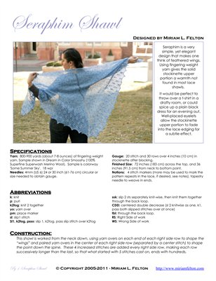 Seraphim Shawl OUTSIDE PAGES