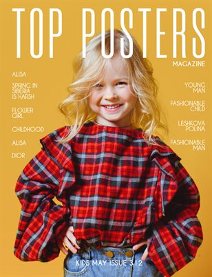 TOP POSTERS MAGAZINE- KIDS MAY (Vol 312)