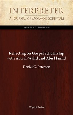 Reflecting on Gospel Scholarship with Abū al-Walīd and Abū Ḥāmid