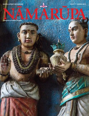 Namarupa Issue 17 - Summer 2013