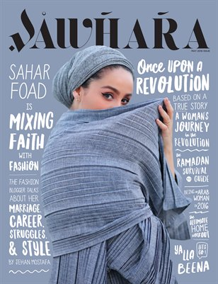 Jawhara Magazine May Issue 2016