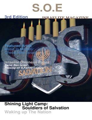S.O.E Israelite Magazine 3rd Edition