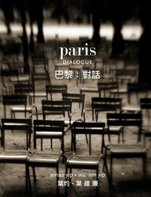 Paris : Dialogue
