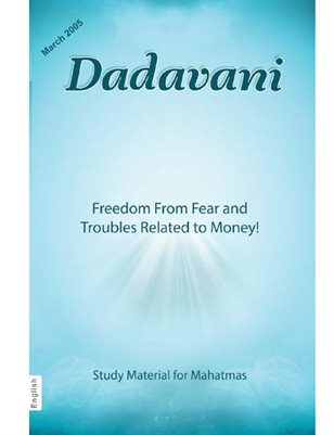 Freedom from money related fear-problems! (Eng. Dadavani March-2005)