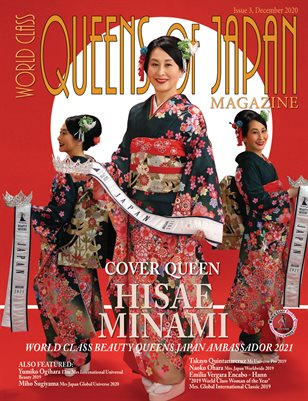World Class Queens of Japan Magazine, Issue 3, Hisae Minami
