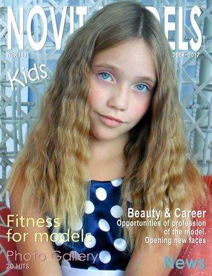 NOVIT MODELS KIDS™ №5/2017