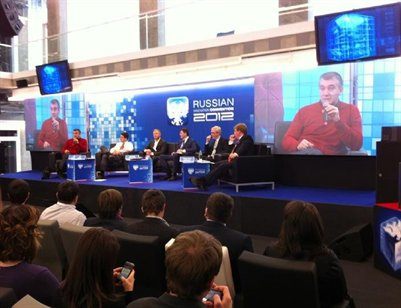 Russian Innovation Convention 2012