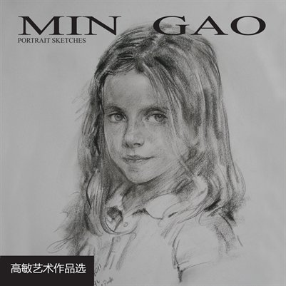 MIN GAO Portrait Sketches