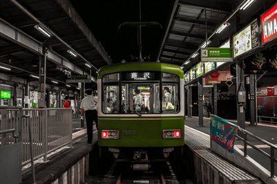 Train - Japan