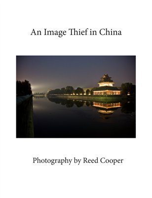 An Image Thief in China