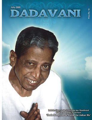 Amazing enlightened conduct of the Gnani Purush (English Dadavani July-2009)