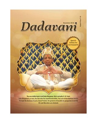 Through Darshan of the Gnani, One Attains Darshan of One's Own Self (Eng. Dadavani November-2018)