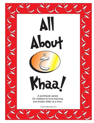 All About Khaa Activity Book