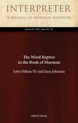 The Word Baptize in the Book of Mormon