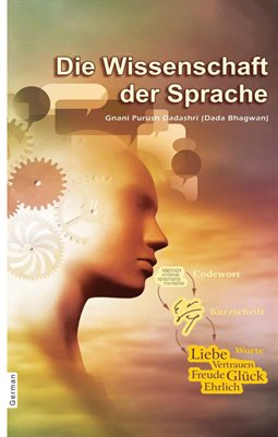 Spirituality In Speech(abr.) (In German)