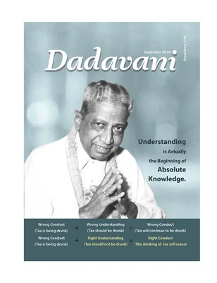 The Mother of Knowledge is 'Understanding' (Eng. Dadavani September-2018)