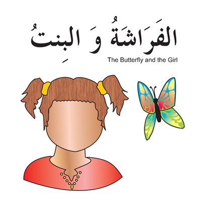 The Butterfly and the Girl