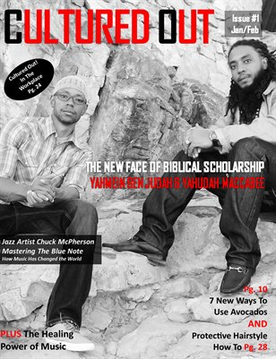 The New Face of Biblical Scholarship