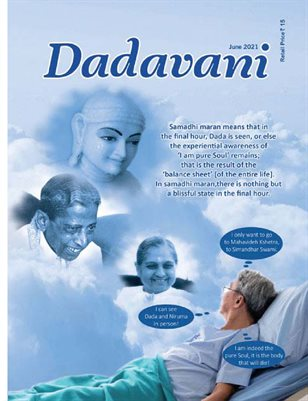 At the Time of Death, Mahatmas Are Definitely in the State of Samadhi (Eng. Dadavani June-2021)