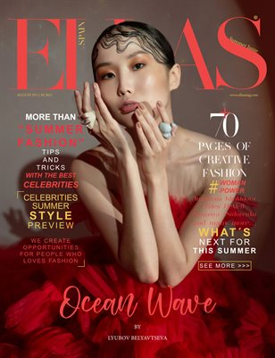 ELLAS Magazine   The August Fashion & Beauty Edition   Vol.1   2021