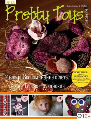 Русский Pretty Toys №1 (33), 2016