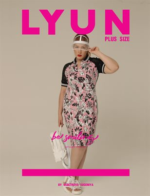 LYUN Plus Size No.1 (VOL No.1)