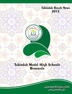 Prospectus 2013 (Tabindah Model High School)