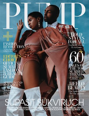 PUMP Magazine | The Trend Issue | Vol.1 | May 2021