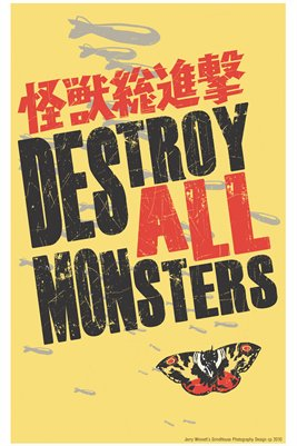DESTROY ALL MONSTERS, MOTHRA POSTER